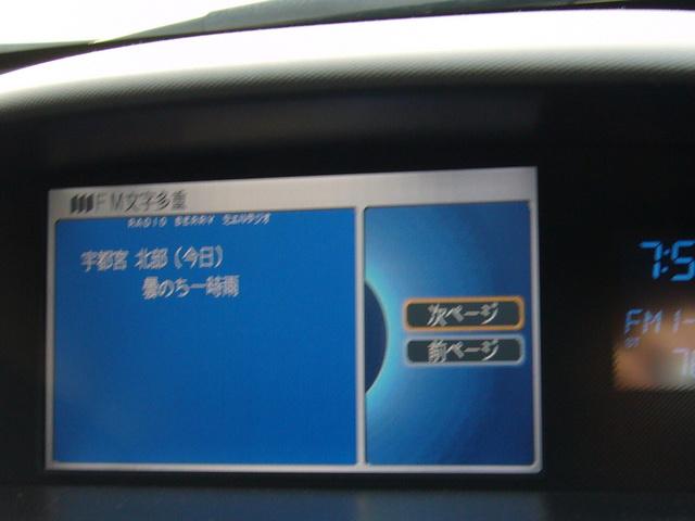 htm24-01.JPG