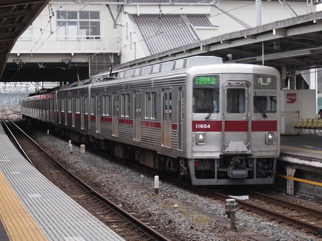 tobu-10000.JPG