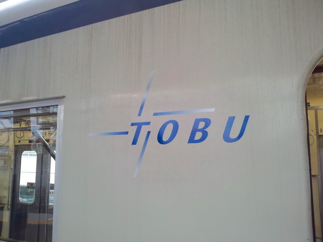 tobu-logo.JPG